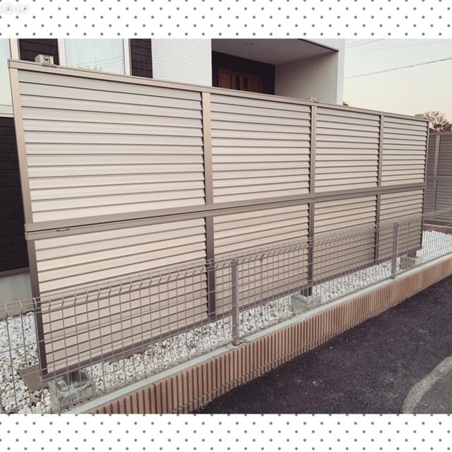 ☆目隠しフェンス設置☆